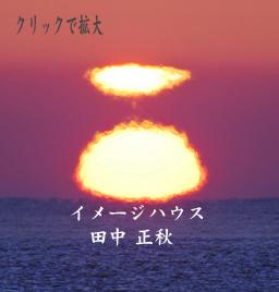 2013-sikakui-1