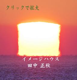 2013-sikakui-3-1