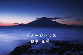 朝の利尻島